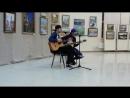 Агата Кристи - Сказочная тайга кавер 1