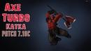 Axe Fast Turbo Katka Patch 7.19c