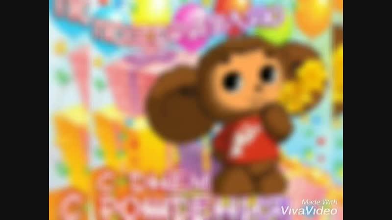 XiaoYing_Video_1544724976081.mp4