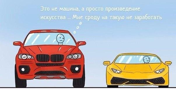 Фото №391856381 со страницы Ивана Медведева
