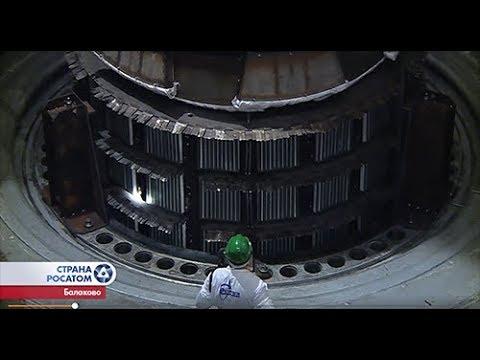 Как вернуть молодость атомному реактору