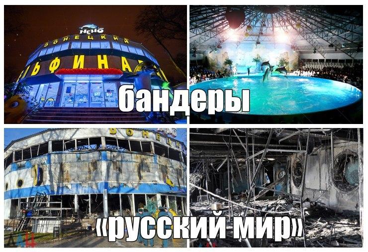 Масштабный пожар в ночном клубе Львова: более 20 человек пострадали - Цензор.НЕТ 8064