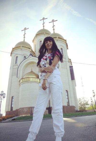 Ксения Беляева, 28 августа , Пермь, id130634691