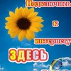 Тамань-Телеком в Лабинске.
