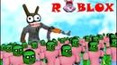 Мульт Герой Игорь и КОРПОРАЦИЯ ЗОМБИ в ROBLOX как у FFGTV Games mit Hase