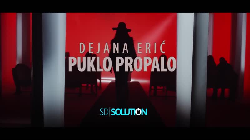 Dejana Eric - Puklo, propalo (2019)