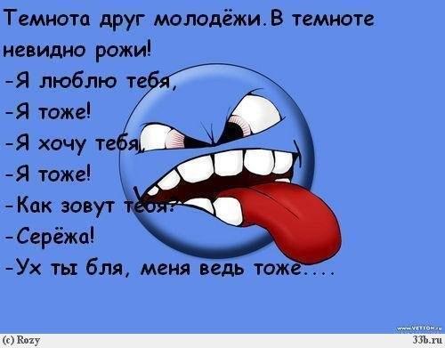 ... картинки на самсунг s5230 и самсунг: xogowyviry.bos.ru/prikolnie-kartinki-na-samsung-s5230.php