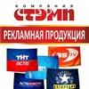 Печати Флаги Сувениры Футболки Визитки Тюмень