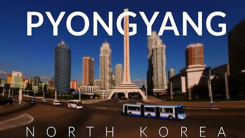 Своеобразный Пхеньян Северная Корея Peculiar Pyongyang North Korea 2018 Avaros