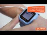 QUMO Sportswatch: часы и mp3-плеер на Вашей руке!