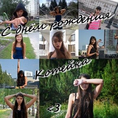 Анастасия Смит, 8 мая , Челябинск, id113463704