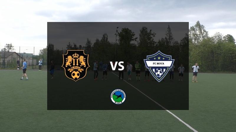 Рощинская Футбольная Лига | Победа Сити vs MOVA FC | 2 тур