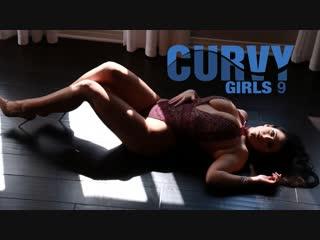 Curvy girls 9 [2019, anal, all sex, big tits, busty girl, big ass, bubble butt, pornstars, hd 1080p]