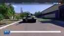Новости на Россия 24 На праздновании Дня независимости Украины военные отдавали честь главе Пентагона