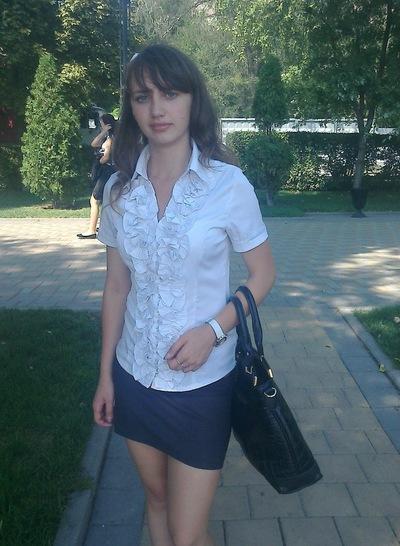 Юлия Дубовик, 10 июля 1995, Ростов-на-Дону, id113583849