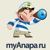 Моя Анапа.ру - интересно об Анапе