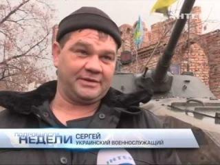 Ляшко: Отказаться от Донбасса - все равно, что отрезать себе ноги