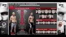 Прогноз и аналитика от MMABets UFC 229: Мейнард-Ленц, Лафлер-Мартин. Выпуск №118. Часть 1/6