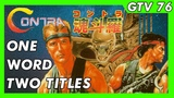 Contra Means One Thing In Japanese And Something Else In English!? Gaijillionaire's Club - GTV