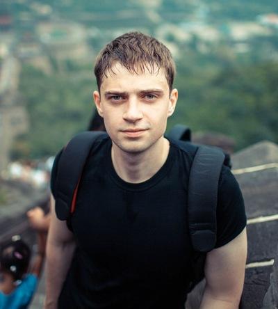 Юрий Руденко, 27 августа 1986, Владивосток, id5439653