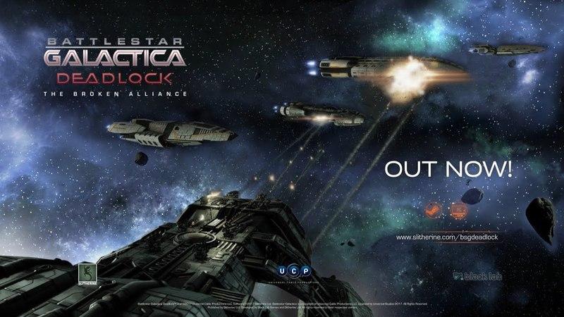 Battlestar Galactica Deadlock The Broken Alliance релизный трейлер