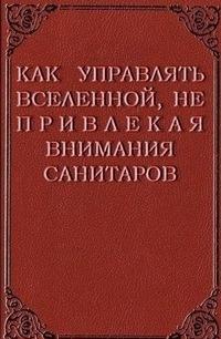 Илья Чикунов, 15 июля , Кировоград, id20484273