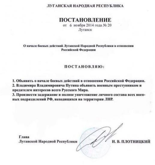 Губернатор Луганщины Москаль выгнал депутатов-коммунистов с совещания в РГА - Цензор.НЕТ 2912