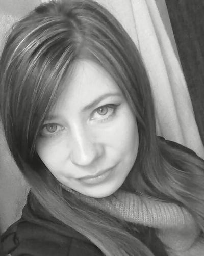 Ирина Мартынова, 12 мая , Чистополь, id64349018