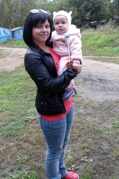 Ольга Бельмегина, 20 мая , Барнаул, id25548039