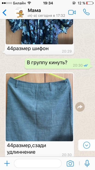 Ека мама екатеринбург частные бесплатные объявления бесплатно подать объявление по недвижимости по россии