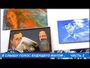 Главный выставочный экспонат Аркадий Давидович часть 2