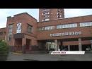 Библиотека-филиал №15 имени М.С. Петровых. Школа ЖКХ в Дзержинском районе Ярославля.