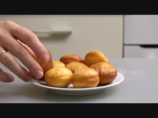 Самые Вкусные ПОНЧИКИ  Равнодушных не останется! Мягкие, воздушные пончики, как ПУХ!~ Умный Дом ~