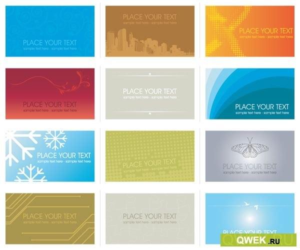 шаблоны для визиток скачать бесплатно Word скачать - фото 10