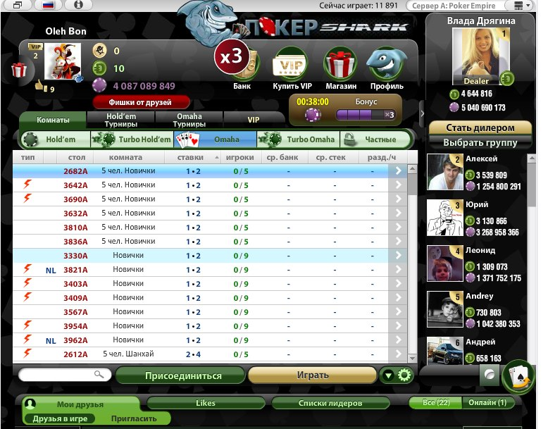 prodaza_fishek_v_poker_shark_pokershark