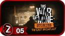 This War of Mine: Stories: The Last Broadcast Прохождение на русском 5 - Братья аптекари