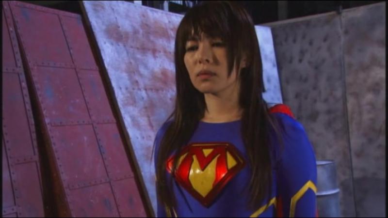 Superheroine. MIGHTY LADY