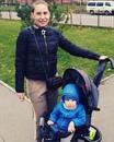 Анастасия Малеева фото #29