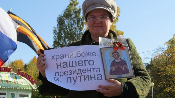 """34% россиян оправдывают действия Сталина победой во Второй мировой, - опрос """"Левада-центра"""" - Цензор.НЕТ 1455"""