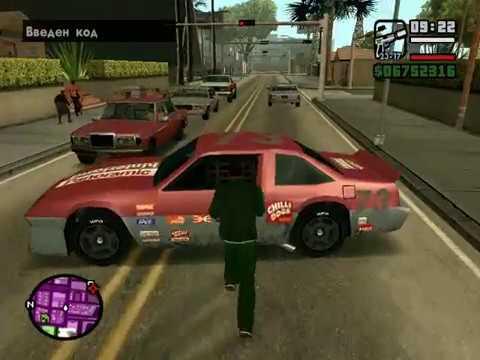 GTA San Andreas Эпизод 9 Разборка с копами и балласами и миссии в Ветстоуне