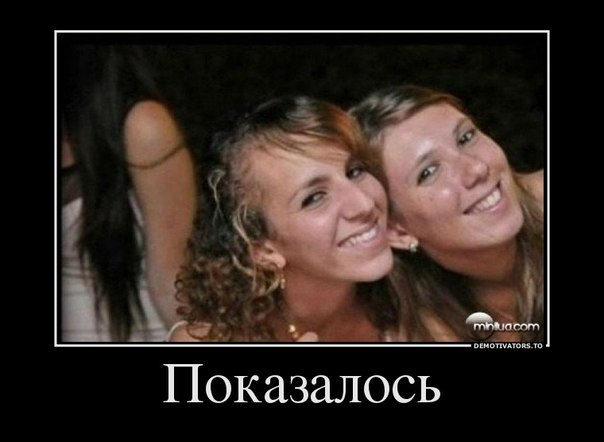 фото приколы 18: