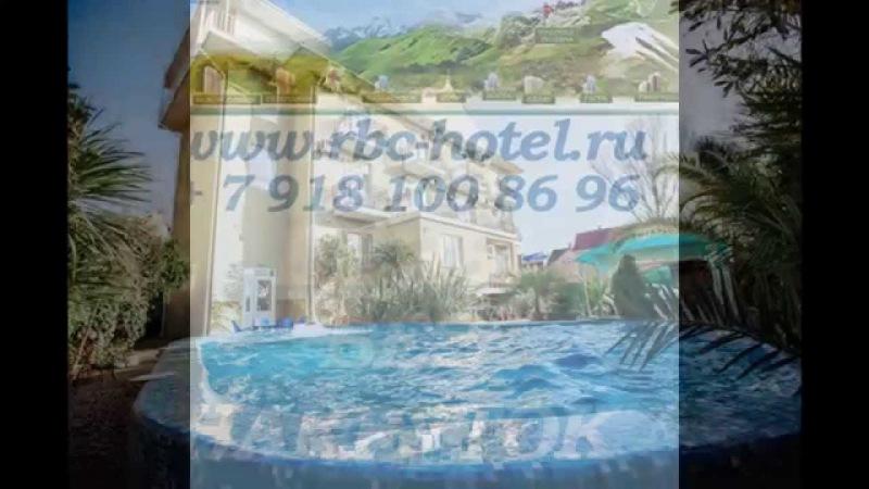 мини гостиницы в сочи анапа: