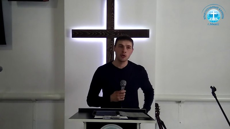 Максим Дранов - Утешитель и Наставник 20.05.2018