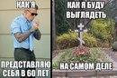 Эйс Хатаев фото #49