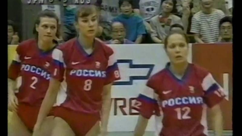 1997 World Volleyball Grand Prix Russia Japan Gifu Pool