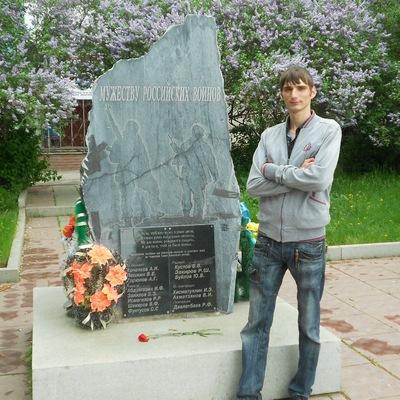 Сергей Дураков, 15 июня 1990, Белорецк, id173017375