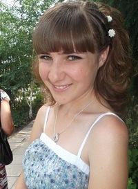 Аидка Мурадова, 6 мая 1996, Слоним, id179656418