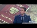Миграционные вопросы. Временная регистрация и прописка. НАШЕ ПРАВО. Выпуск 67