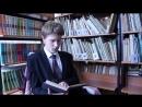 СОШ № 23 с углубленным изучением английского языка г Орла