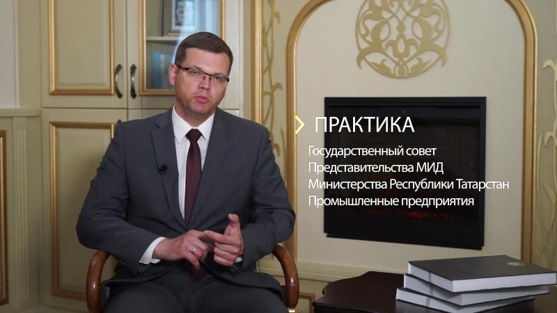 Бакалавриат Зарубежное регионоведение